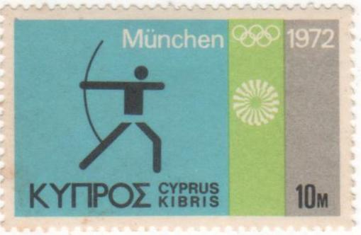 20120902_cyprusarchery20120831_RareStamps020