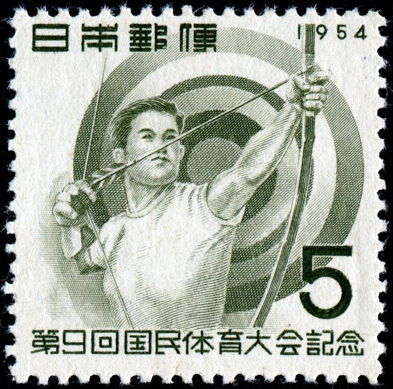 Japan-603-Archery-9thNatAthMeet-8-22-54_zps72ddcd22