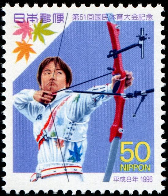 Japan2538Archer51stNatAthMeet-9-6-96Photo