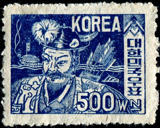 KoreaSouth113Admiral-LiSun-sin-10-1-49SG126Litho_zps626fadcd