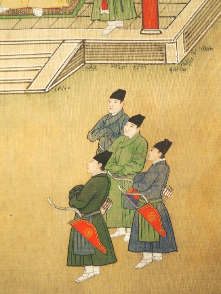 Ming Archery