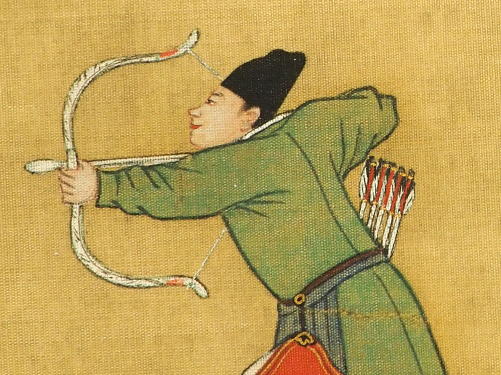 close up Ming Archery