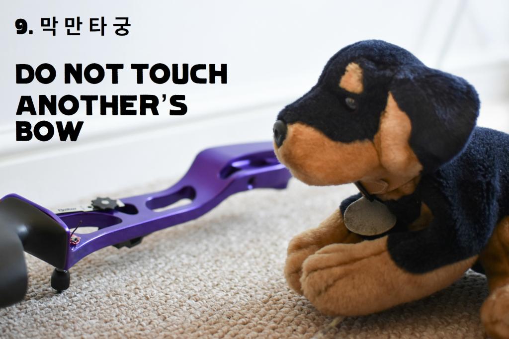 "莫 灣 他 弓  /  막 만 타 궁 - ""Do not touch another's bow."""