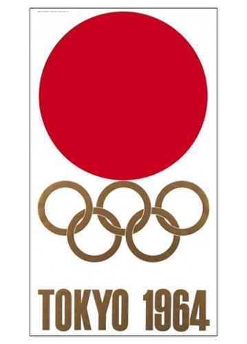 tokyo64om-1
